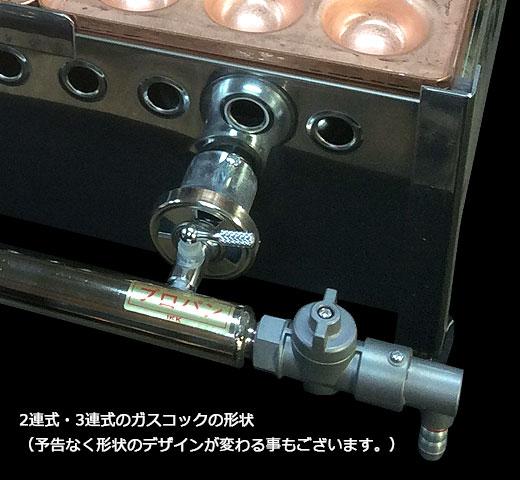 ばくだん焼き器 (たこ焼き) 18穴 3連