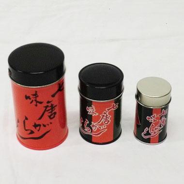 七味缶 大・中・小