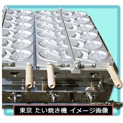 東京たい焼き機 1連式 (レギュラーサイズ)