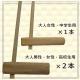 けやき臼と杵3本セット 40cm レンタルセット