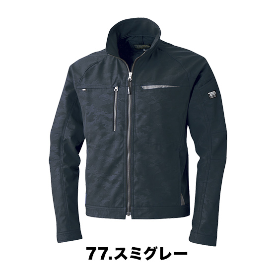 寅壱 9520-124 2型ブルゾン