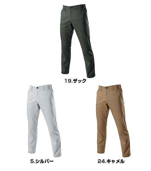 バートル パンツ(製品制電JIS T8118適合品)/1503
