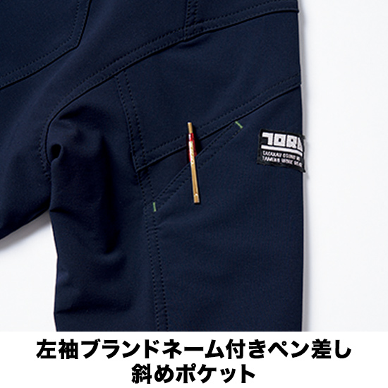 寅壱 3710-124 長袖ブルゾン スリムストレッチ