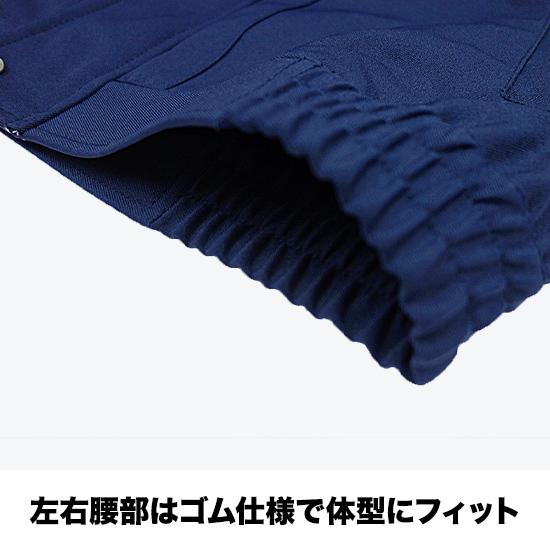 寅壱 4150-124 長袖ブルゾン