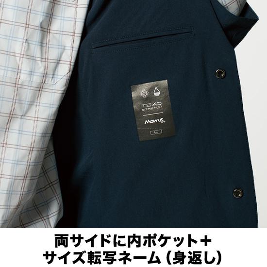 9136 TS 4Dステルスメンズジャケット