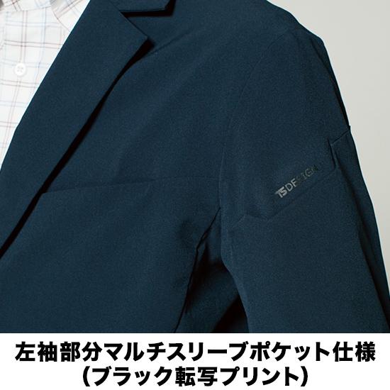91361 TS 4Dステルスレディースジャケット