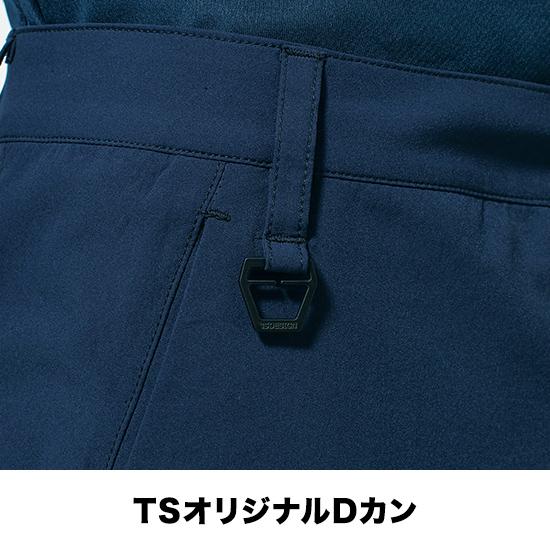 9112 TS 4Dメンズパンツ