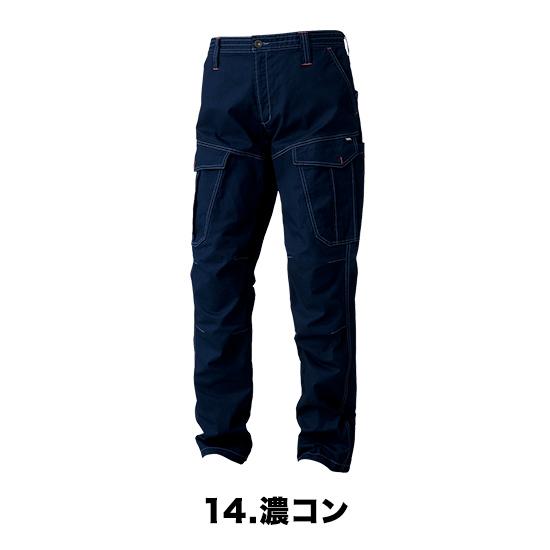 寅壱 3900-219 カーゴパンツ ストレッチ
