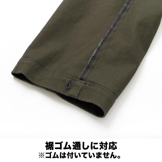 寅壱 3620-219 カーゴパンツ