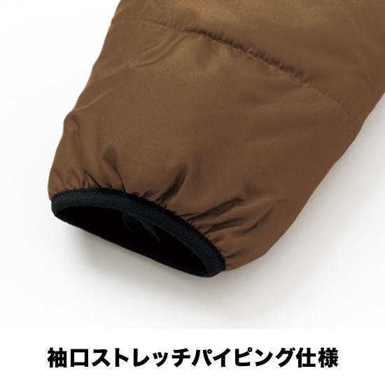 寅壱 2587-129 長袖防寒ブルゾン