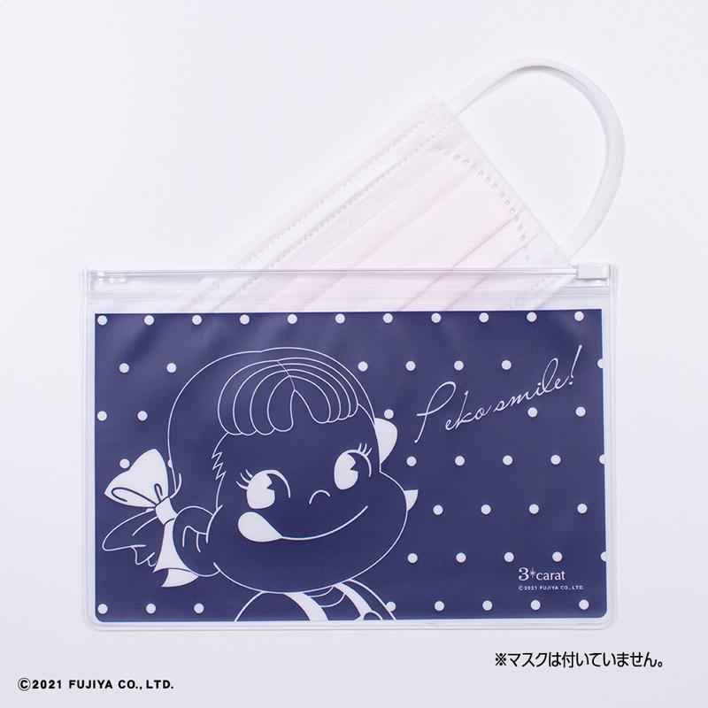 抗菌マスクケース(ペコちゃんスケッチ)