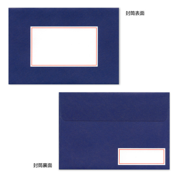 ペコちゃんグリーティングカード(バースデー)ミルキー