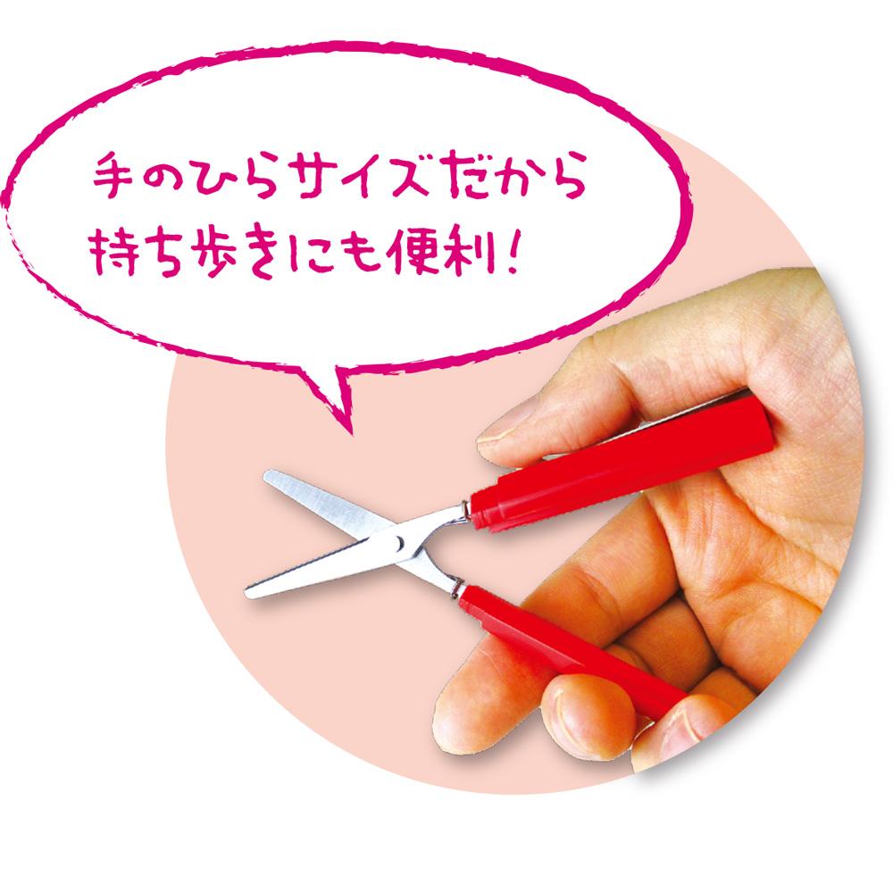 スティック型六角ハサミ(ミルキー)
