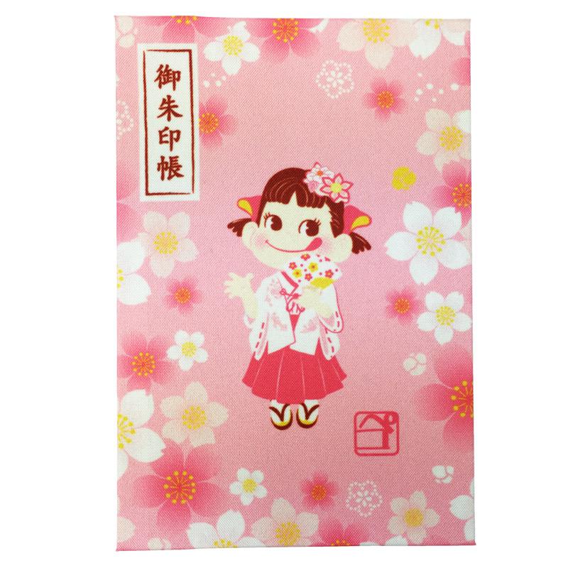 ペコちゃん御朱印帳(桜)
