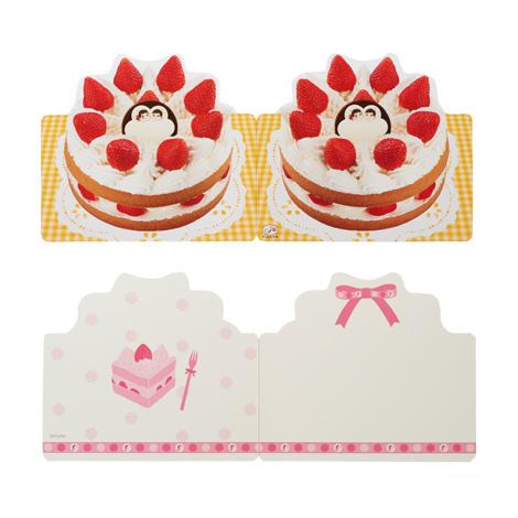 【特別価格30%OFF】グリーティングカードセット(いちごのケーキ)