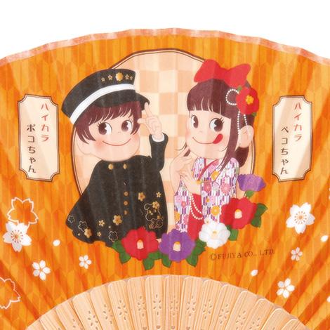 YEAR'S2017ハイカラペコちゃん&ポコちゃん扇子