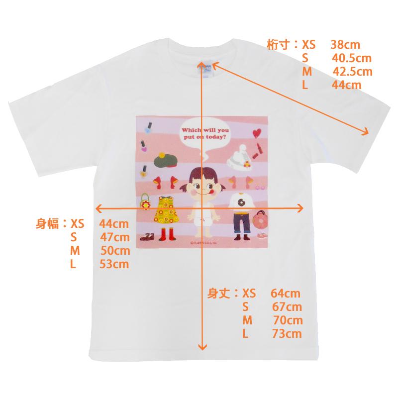 ペコちゃんオリジナルTシャツ2017(S)