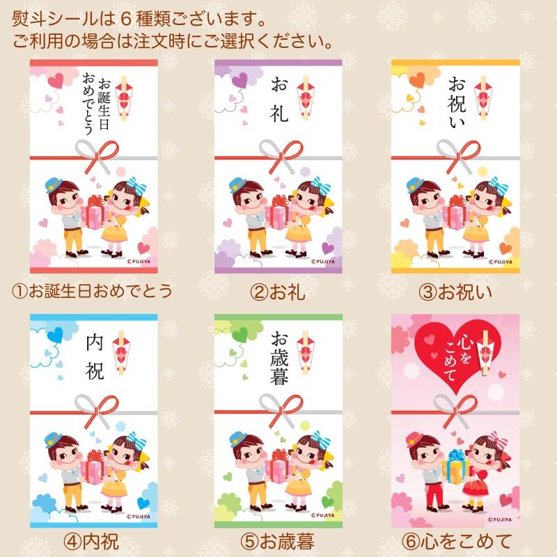 【送料無料】6種のスイーツコレクション
