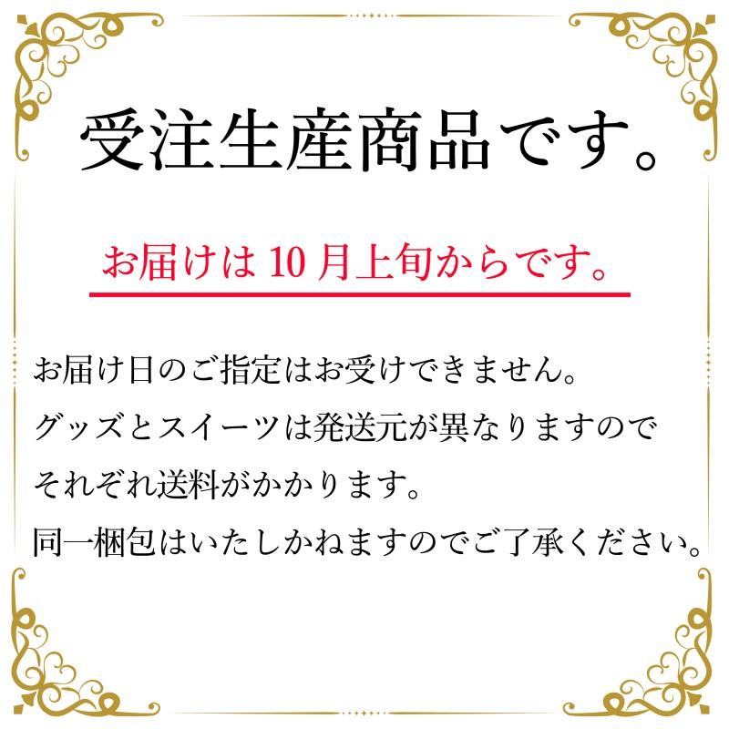 ミルキー×「鬼滅の刃」アクリルスタンドマスコット2種セット(炭治郎・禰豆子)