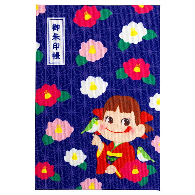 ペコちゃん御朱印帳(さざんか)