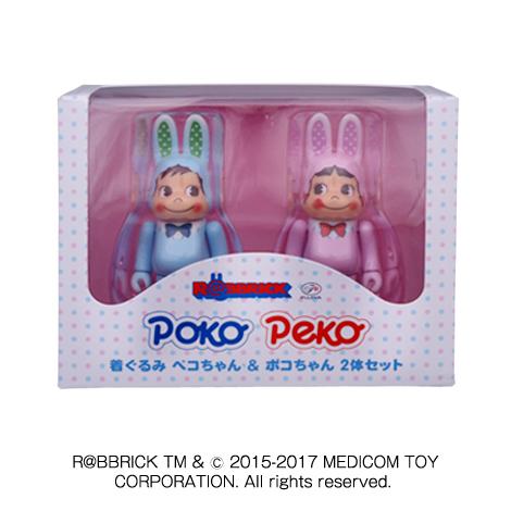 【完売】R@BBRICK 着ぐるみ ペコちゃん&ポコちゃん 2体セット