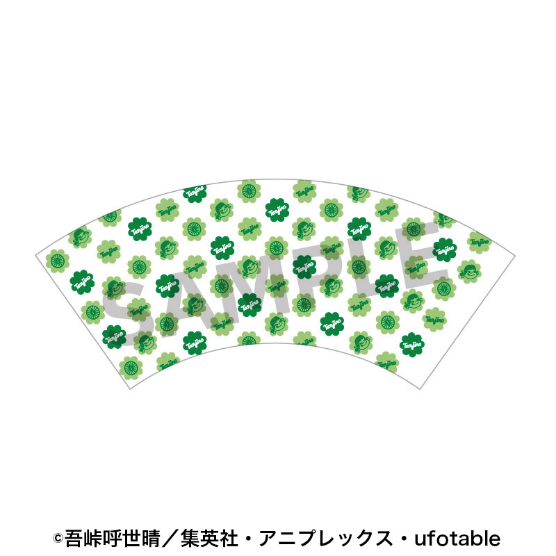 【予約受付終了】ミルキー×「鬼滅の刃」 メラミンカップ(炭治郎)