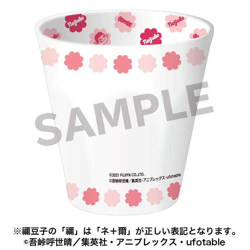 【予約受付終了】ミルキー×「鬼滅の刃」 メラミンカップ(禰豆子)