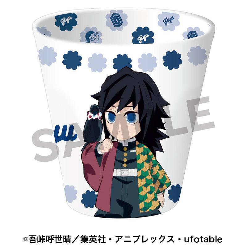 【予約受付終了】ミルキー×「鬼滅の刃」 メラミンカップ(義勇)