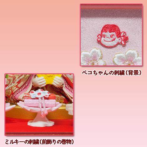 ペコちゃん&ポコちゃんケース入り雛人形