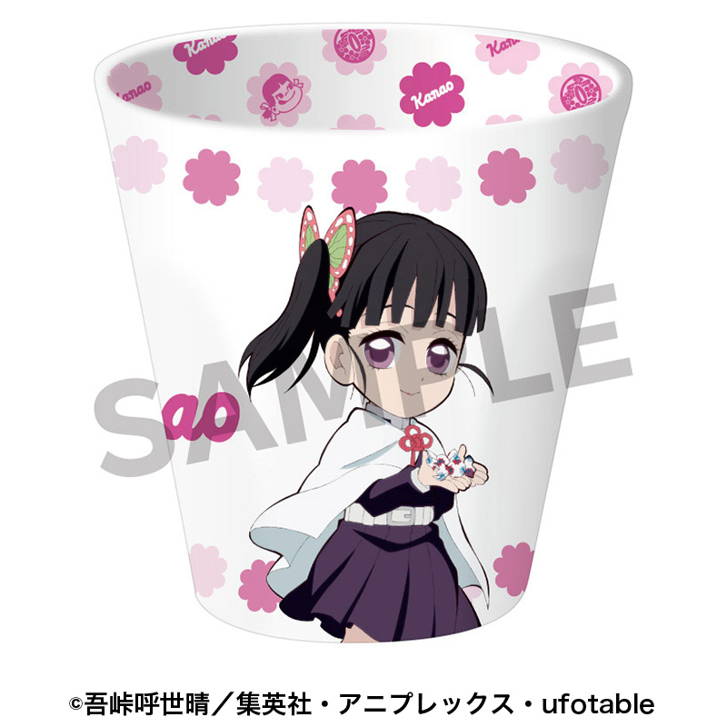 【予約受付終了】ミルキー×「鬼滅の刃」 メラミンカップ(カナヲ)