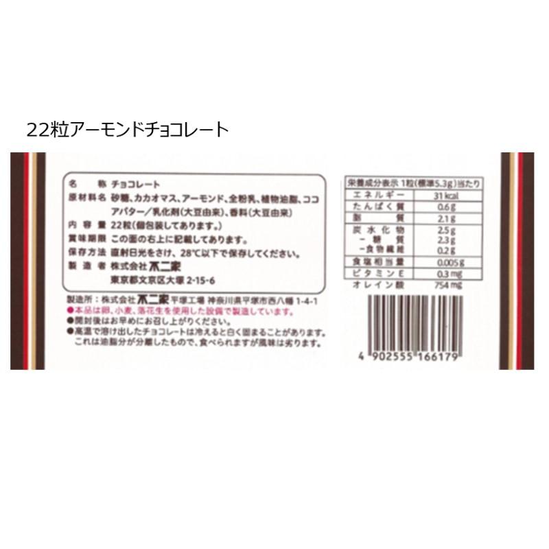 【セール】おうちでお菓子パーティーセット