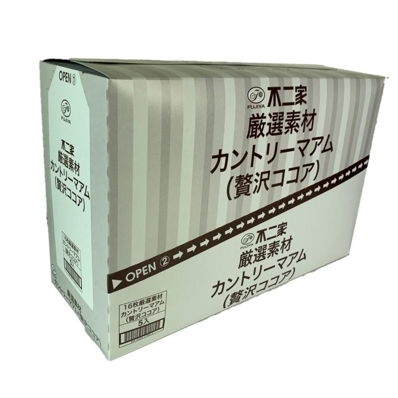 16枚厳選素材カントリーマアム(贅沢ココア)5個入