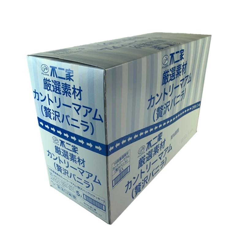 【セール】16枚厳選素材カントリーマアム(贅沢バニラ)5個入