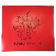 prima rosette using by LIBERTY FABRICS ペコちゃんフェイスタオル(イエロー)