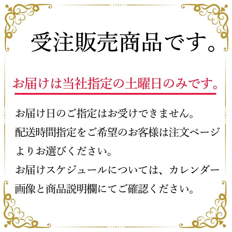 【予約商品】プレミアムミルキークリームシフォン