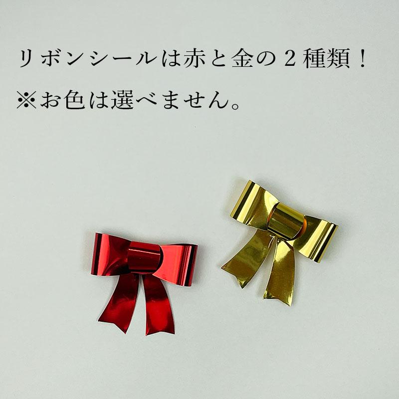 バターサンド(バニラ&あまおう苺)