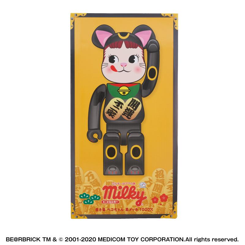 【抽選販売終了】BE@RBRICK 招き猫 ペコちゃん 黒メッキ 1000%