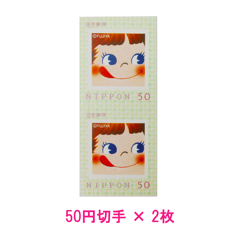 【特別価格20%OFF】フレーム切手・ポストカードセット