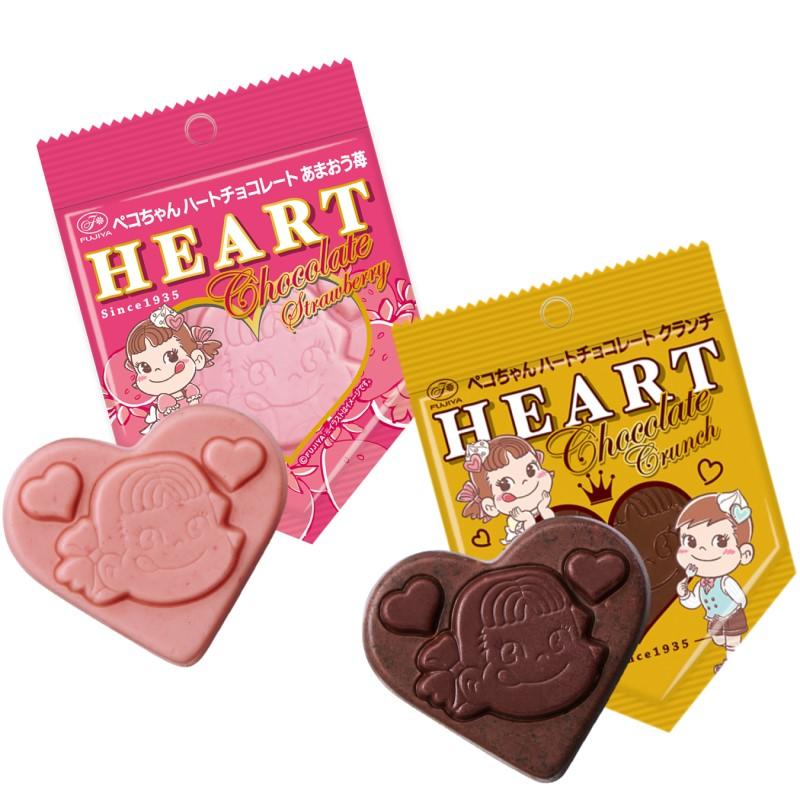 ペコちゃんハートチョコレートセット