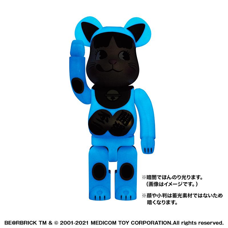 【抽選販売終了】BE@RBRICK 招き猫 ペコちゃん 青蓄光 100% & 400%