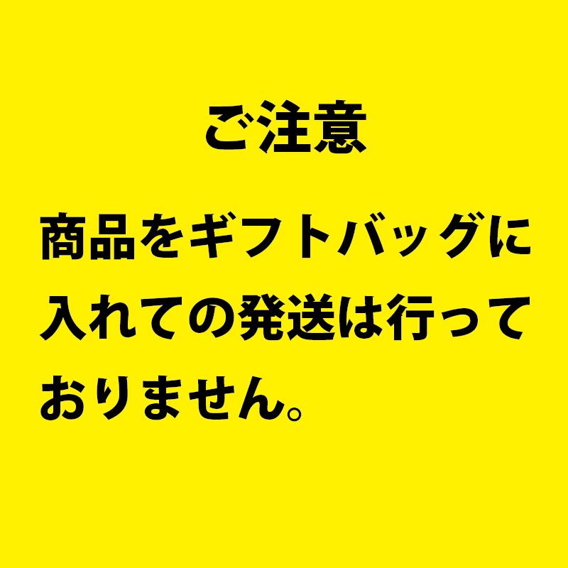 ペコちゃんギフトバッグ(L)