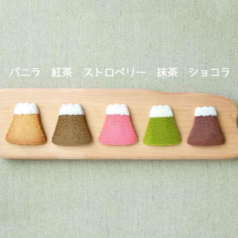 フジヤマクッキー5枚入(ホワイトチョコ) 3個セット