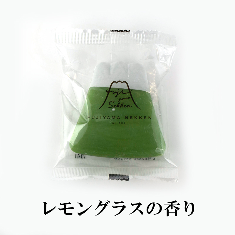 フジヤマ石鹸【ばら売り】 ローズマリー・ラベンダー・レモングラス