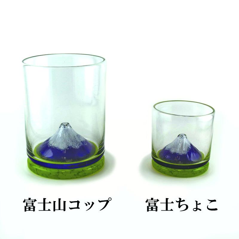 富士山コップ