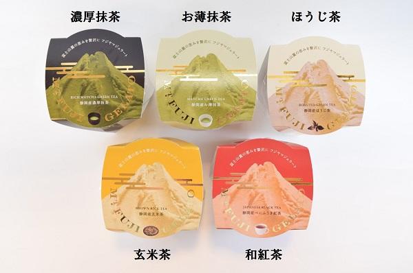 【5種アソート】フジヤマジェラート(8個セット)