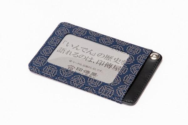 【富士山ビュー特急オリジナル印傳】パスケース(3種)
