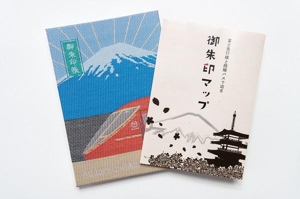 【富士急行線オリジナル】御朱印帳
