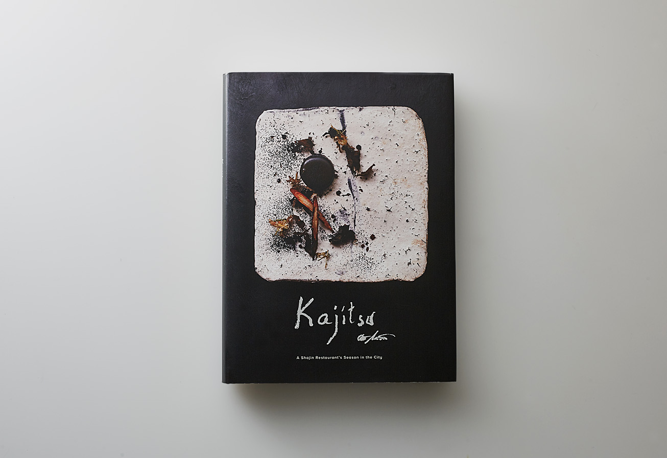 Kajitsu - A Shojin Restaurant's Season in the City