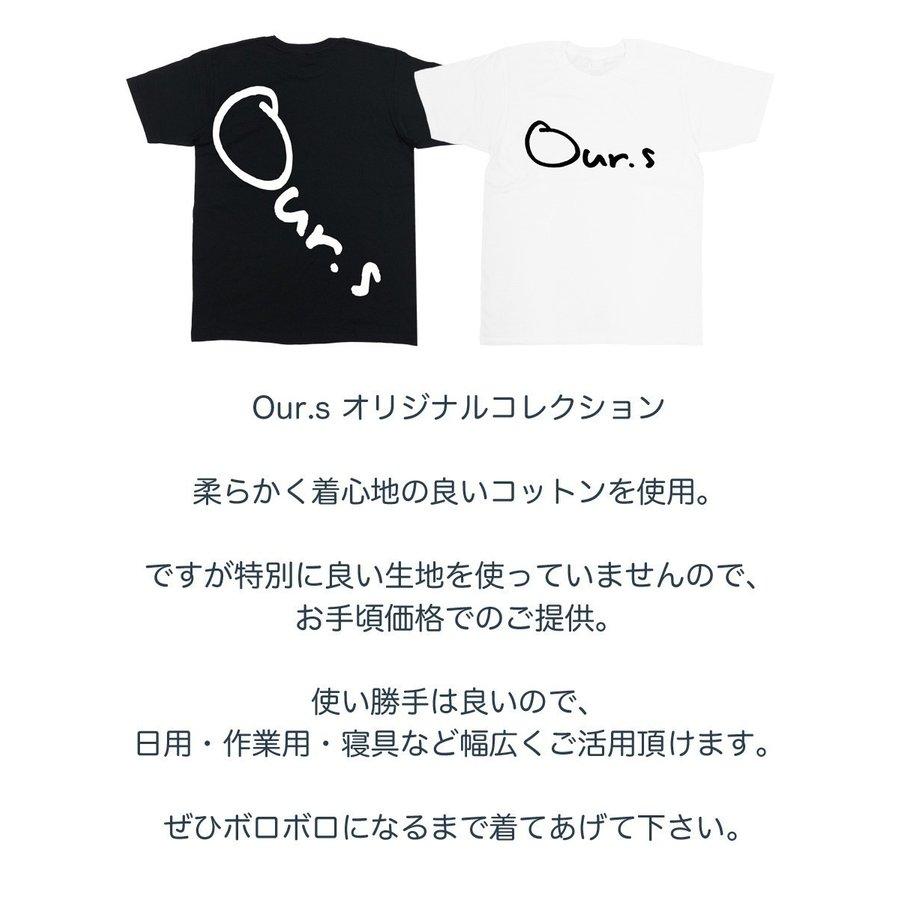 長袖Tシャツ メンズ レディース カットソー ORIGINAL L/S TEE ホワイト 白 ブラック 黒 送料無料