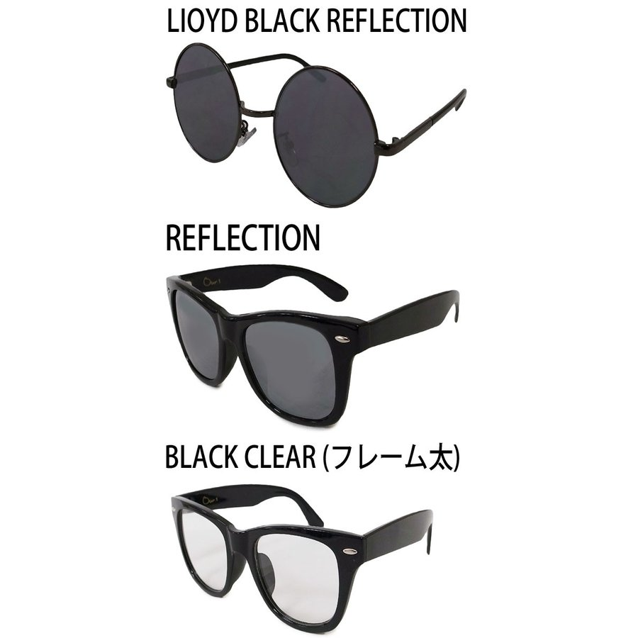 Our.s トイサングラス 眼鏡 ケース付き ORIGINAL SUNGLASS 9色 レビューを書いて送料無料